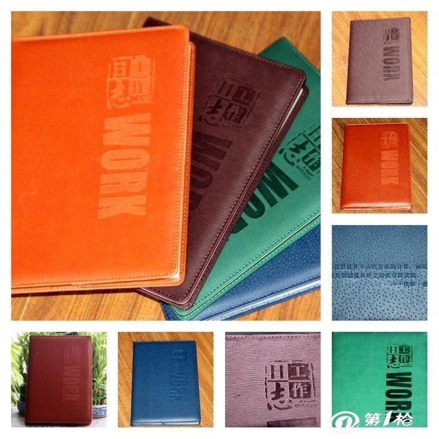 工作日志 管理手册 管理日志 笔记本 五项管理 商务礼品 办公用品