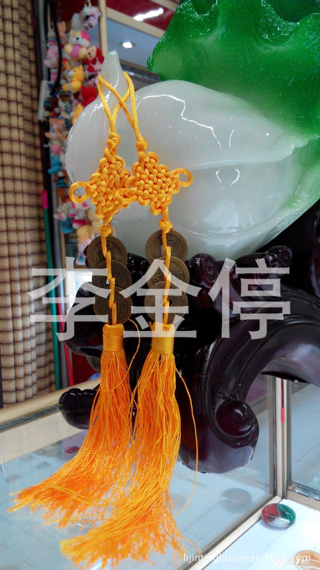 5号线六盘黄色带3个铜钱小中国结手工编织工艺品