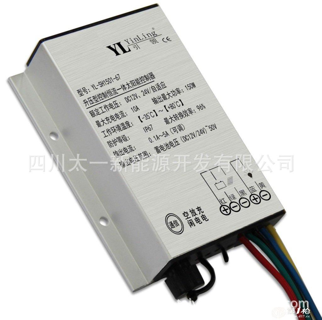 led太阳能路灯升压恒流控制器  6,本品具有蓄电池过充,过放,防反充