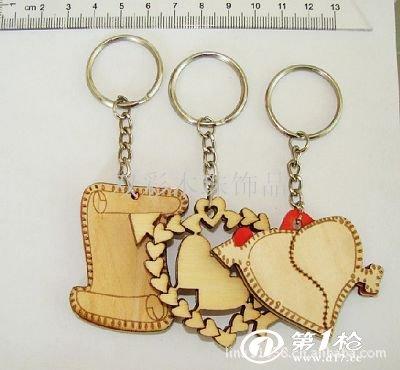 饰品,工艺品,礼品 挂件饰品 钥匙饰品,挂件 心形木制钥匙扣,情侣钥匙图片