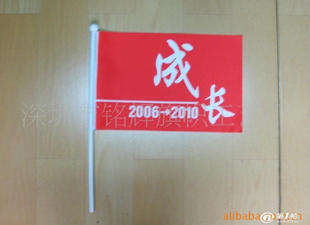 供应旗帜广告,旅游旗帜,导游旗
