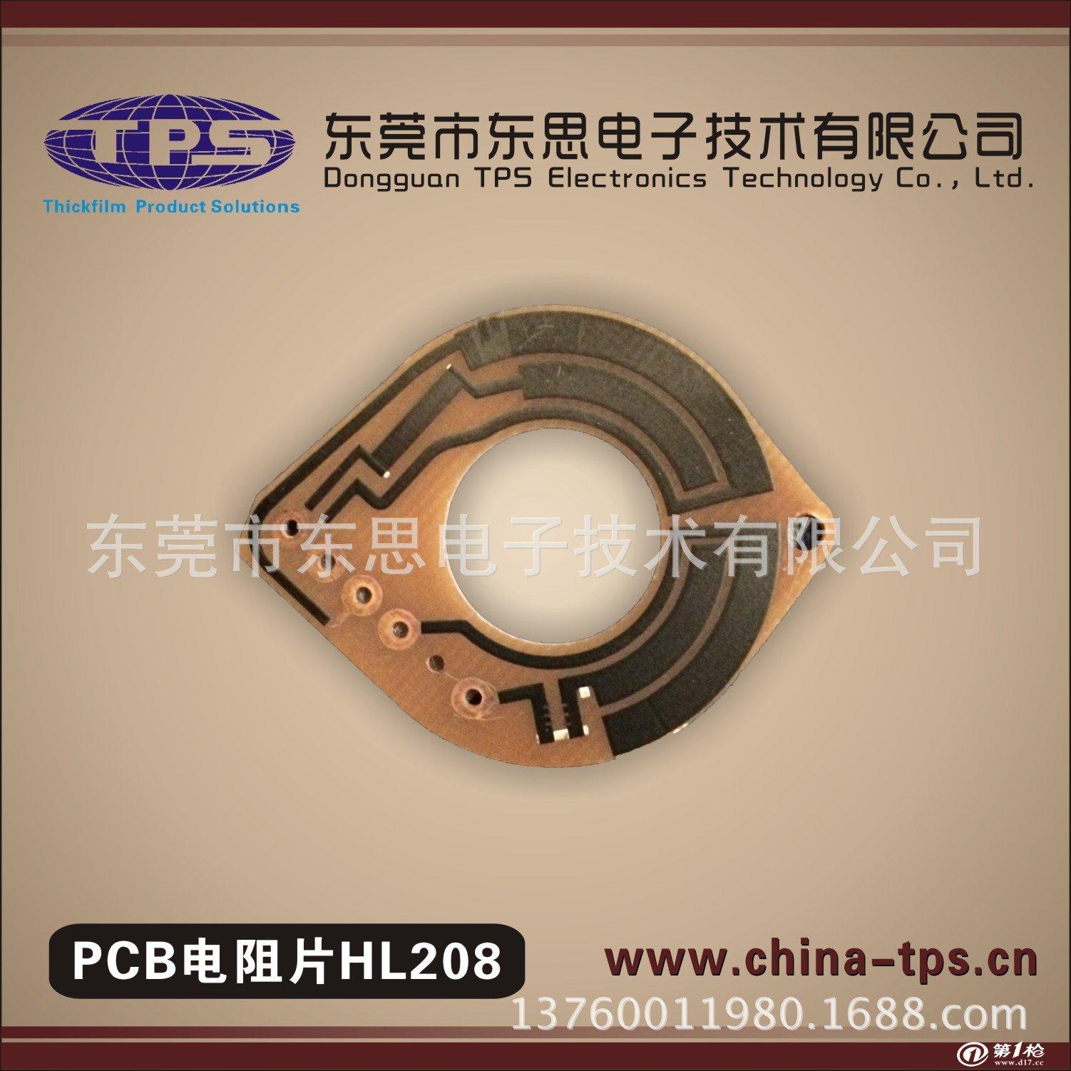 车位置传感器核心厚膜电路板
