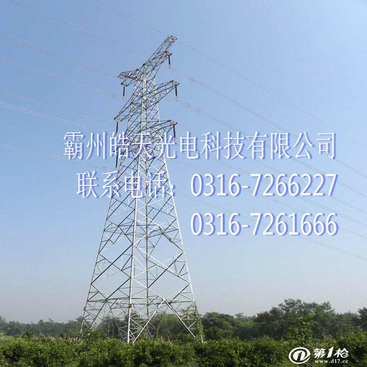 供应专业生产各种低价位高质量角钢塔   角钢通讯(信)塔,三,四管塔