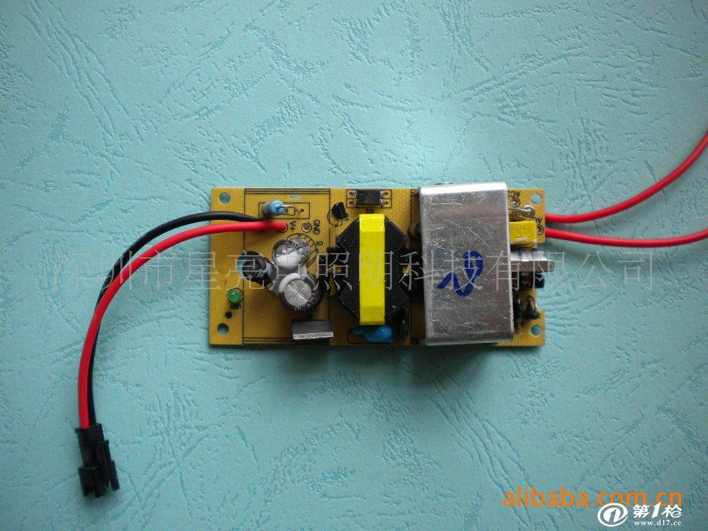 大功率放光灯电源 20w led投光灯电源