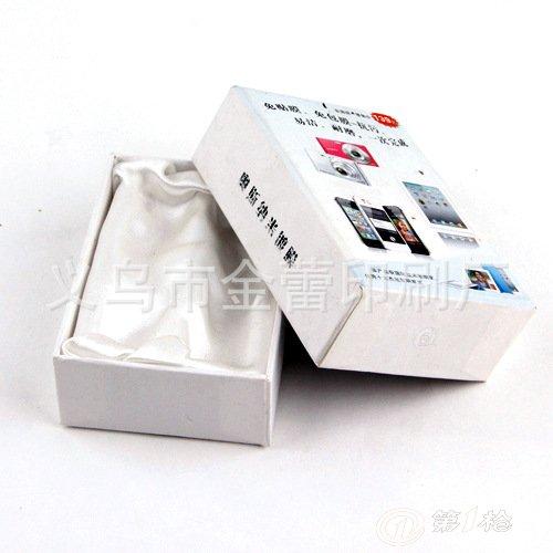 硬纸盒子的折法图解