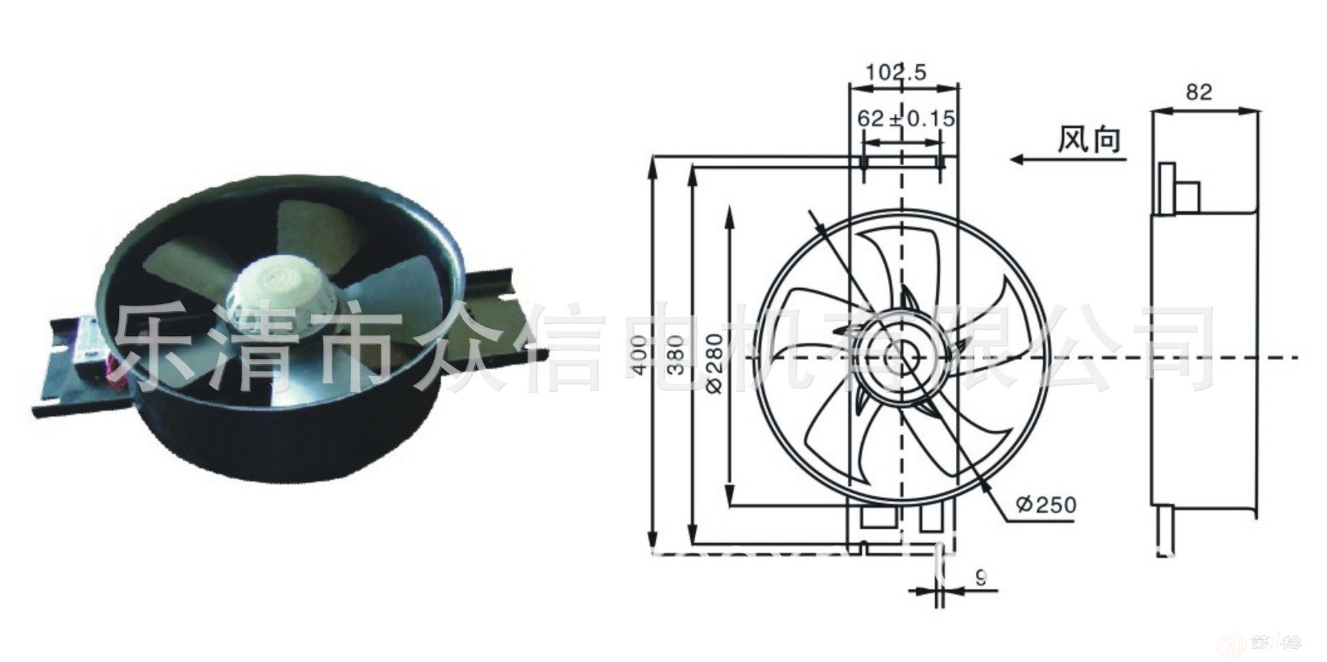 供应轴流风机 外转子风机 250fzy 250x250x90mm