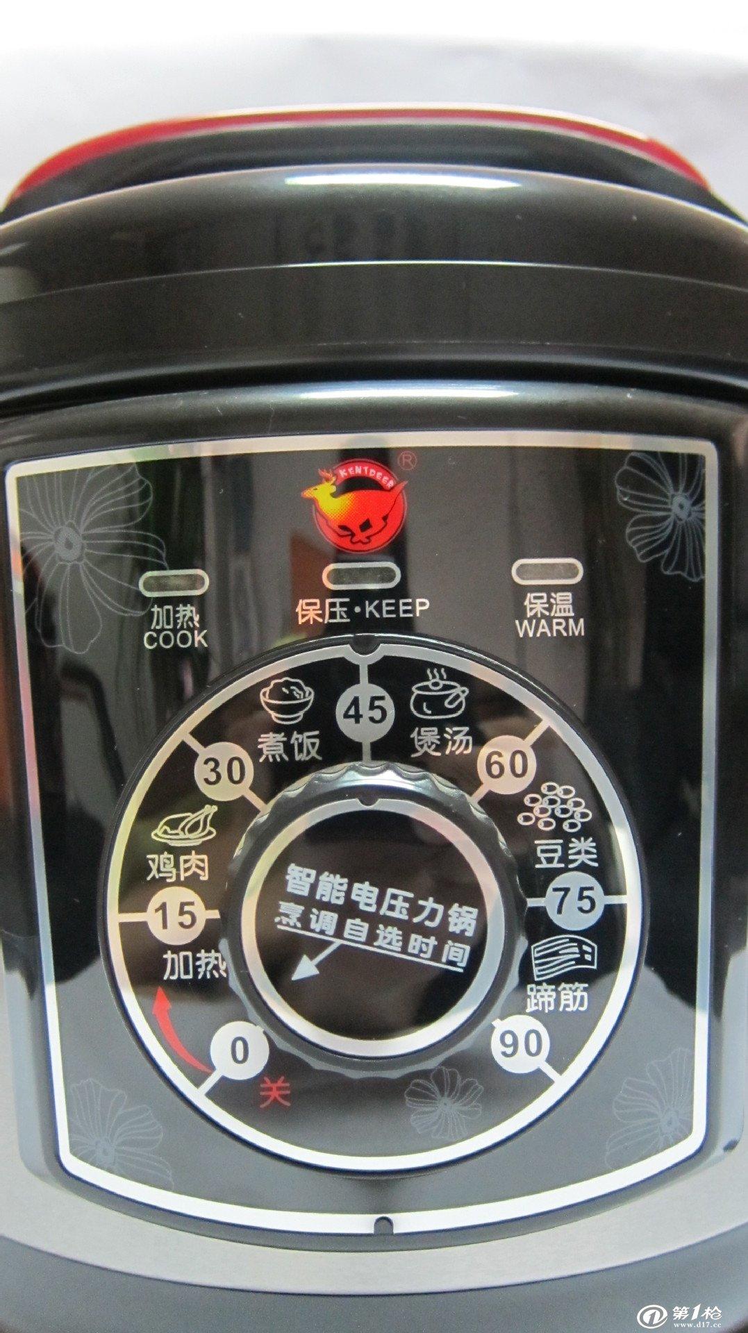 供应飞鹿a2机械款电压力锅
