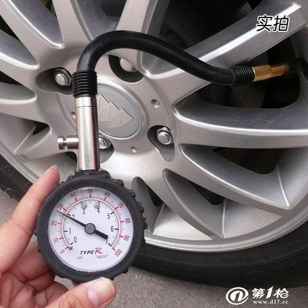 高精密度汽车胎压计/胎压表/胎压检测