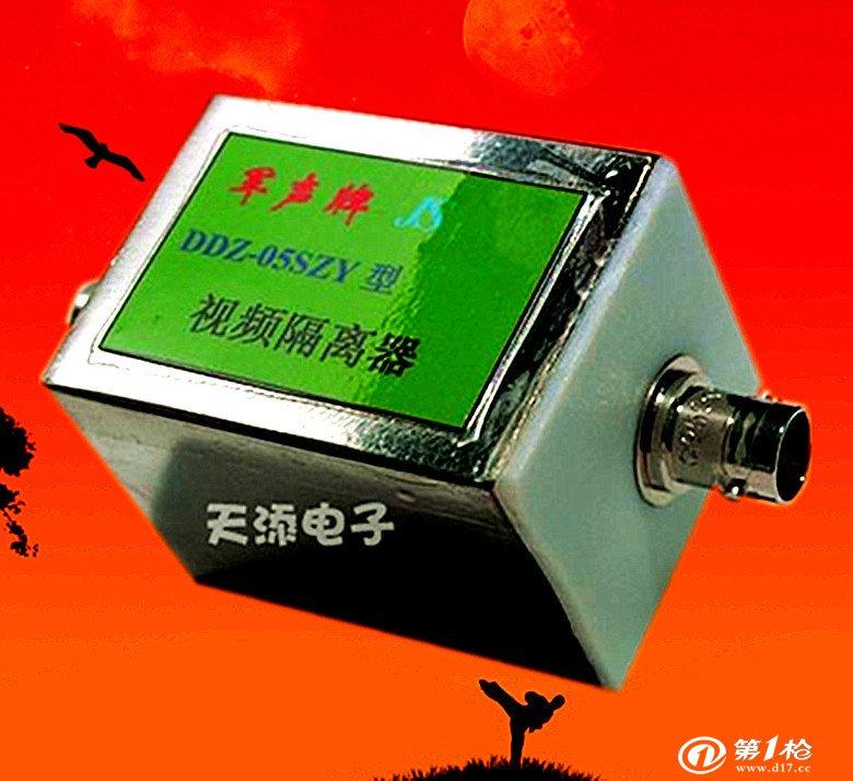 供应业务级无源视频隔离器  该机为无源型,不需要内装电池和外接电源.