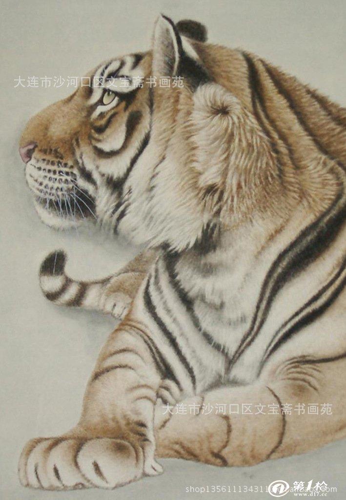 供应国画动物工笔画,向德松工笔作品《雄风》