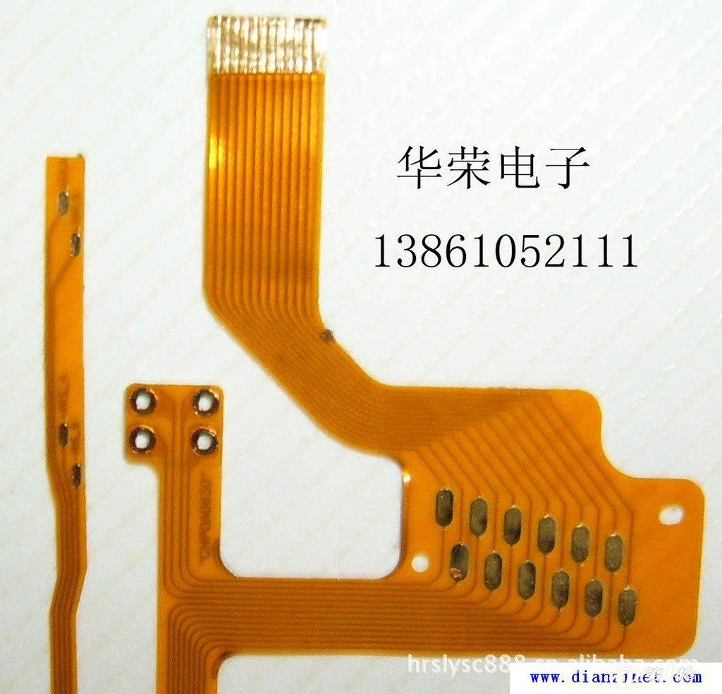 柔性线路板 专业批量 设计,生产,加工_线路板/电路板