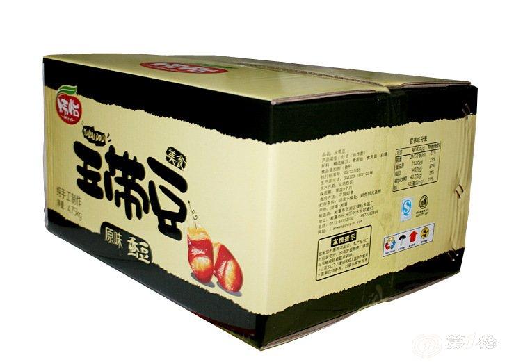 包装 包装设计 设计 食品 752_521