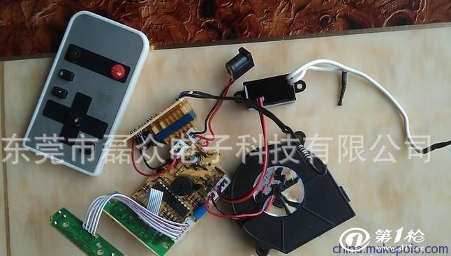 供应磊众ly-mi18车载空气净化器电路板设计