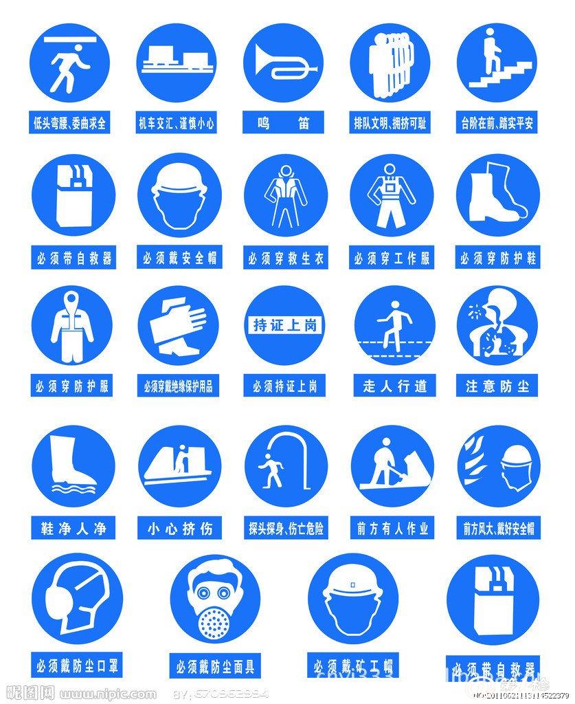 是安全牌,安全标志牌,交通标志牌,道路指示牌,反光标牌,搪瓷牌,夜光