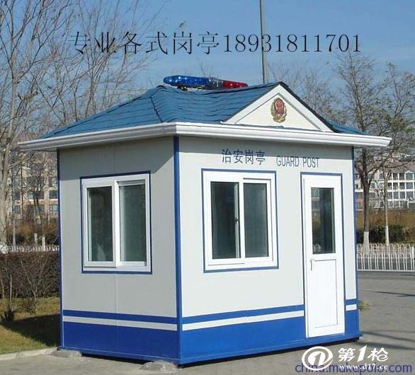 沧州保安岗亭/可移动/金属雕花板/售货亭/彩板岗亭
