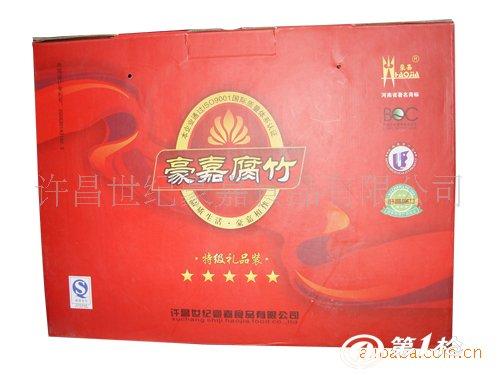 产品库 食品,饮料 薯豆蔬菜水果制品 豆制品 厂家批发供应纯手工制作