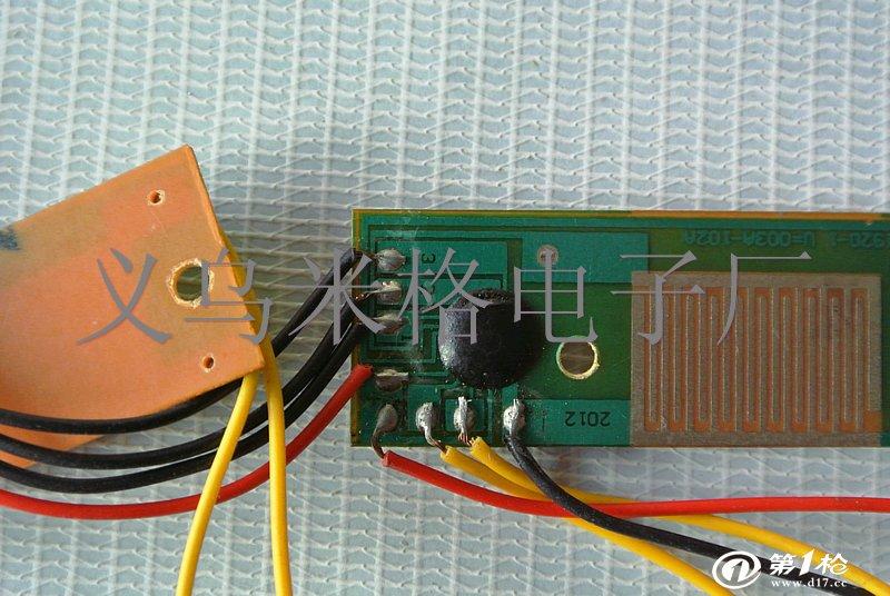 产品库 电子元器件 线路板/电路板 义乌专业开发生产儿童扭扭车电动