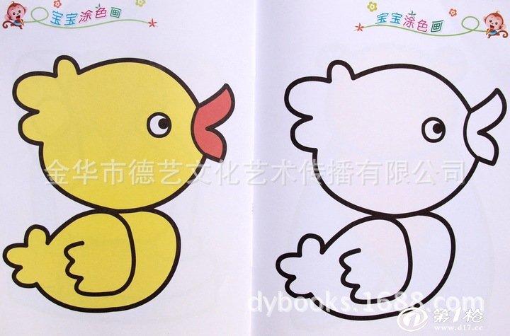 婴幼儿童绘画涂色连线填色宝宝学画画的书籍画册批发3