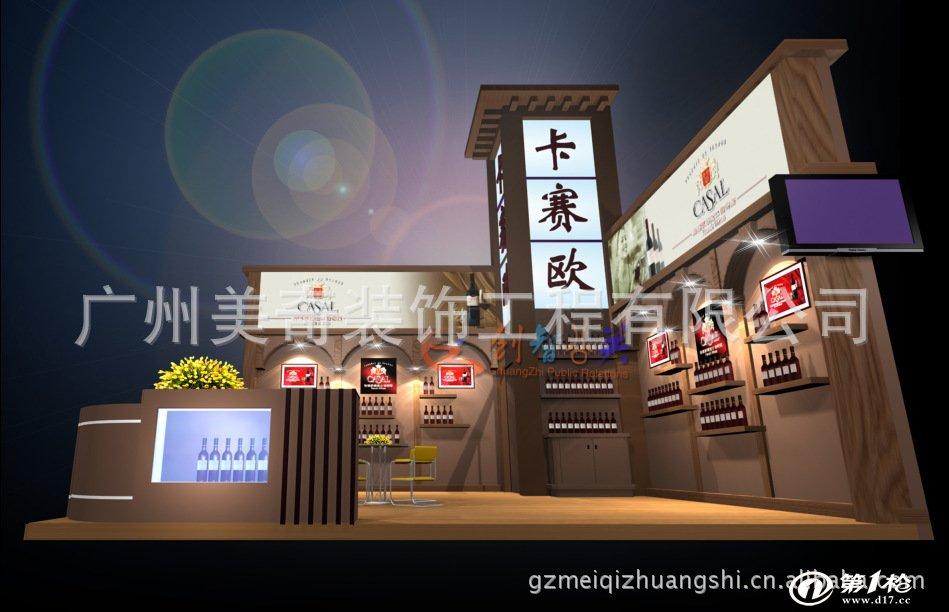 广州上海玩具展展台设计装修010 室内装修 广州装修公司 展台