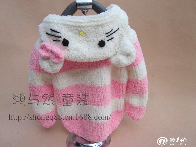 2013新款珊瑚绒宝宝童装外套 雪尼尔毛线男女童毛衣开衫