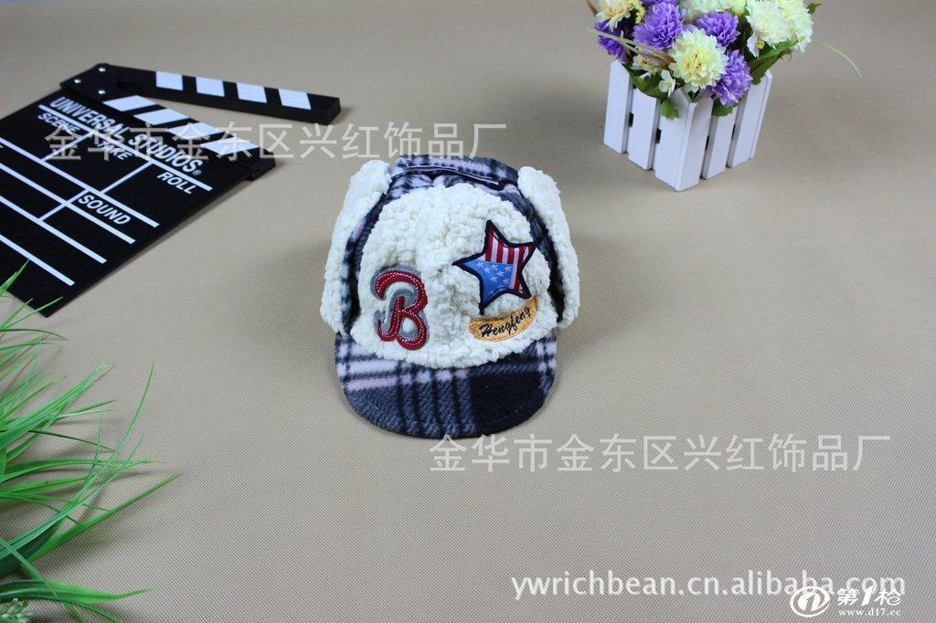 钟表眼镜 服饰 帽子 x 25)儿童秋冬季新款儿童帽,韩版可爱多色毛绒帽
