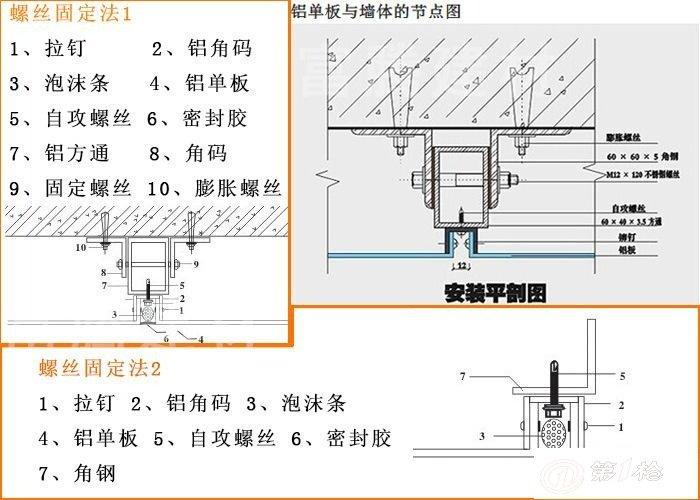 电路 电路图 电子 原理图 700_500