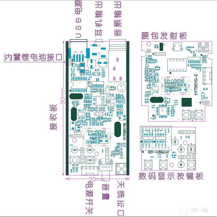 uhf无线话筒扩音器收发模块半成品pcba 全球最高性价比 可定制
