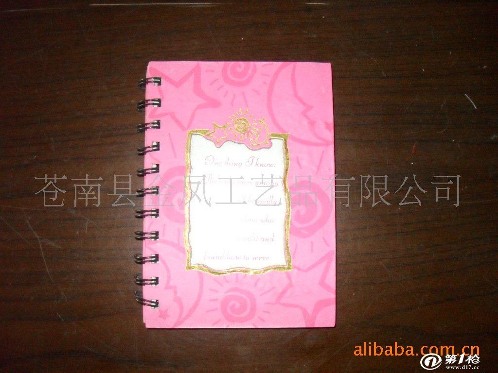 供应卡通便签本/精美笔记本/记事本