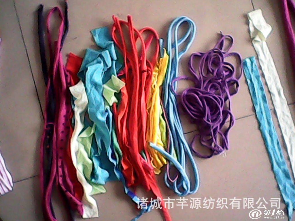 针织布拖把条 布工艺品材料 打包绳子 捆扎带 编织袋子扎口绳