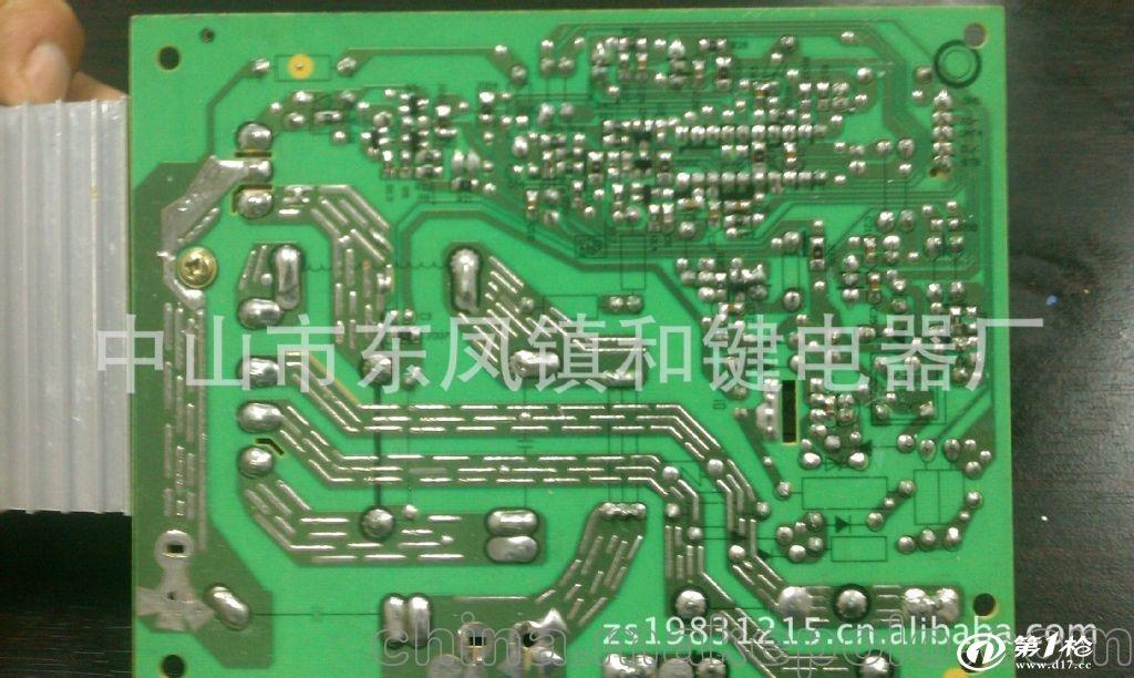 第一枪 产品库 电子元器件 线路板/电路板 贴片电磁炉主板