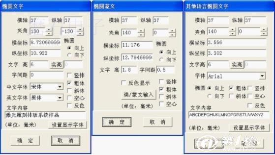 刻章机主板,激光刻章机主板,电脑刻章机器主板,磨石软件雕刻系统