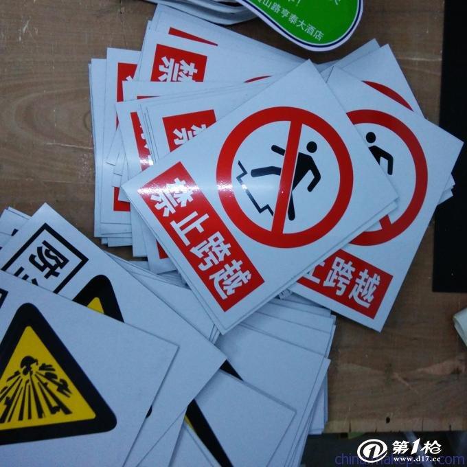 新款胶州青岛黄岛开发区消防检查用新款国标成套安全警示牌