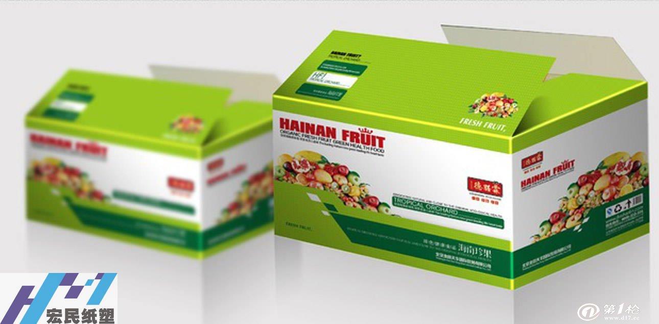 食品设计图包装盒展示