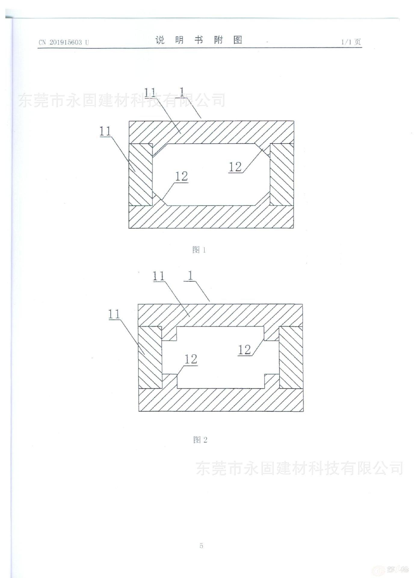 大量供应 专利产品 广东 广西 海南 住宅厨房 卫生间a级防火烟道