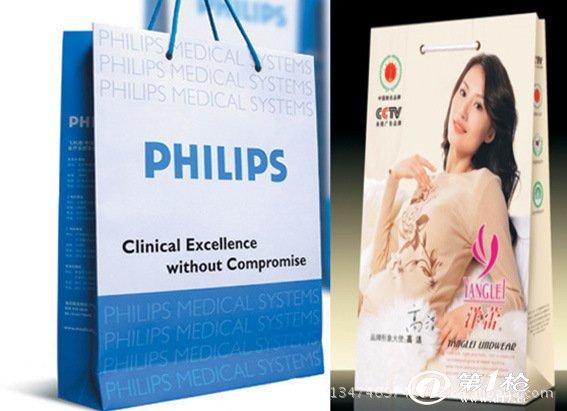 南昌康宇彩印公司 承接各类精美 手提袋 设计 印刷 订制