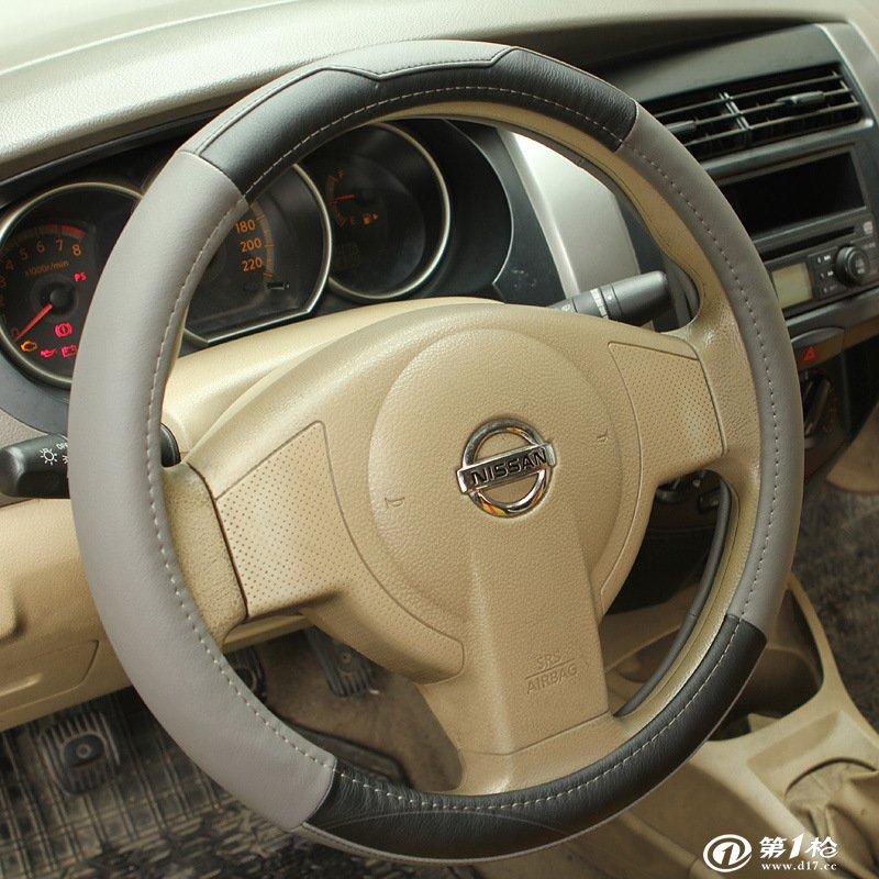 宝马1系3系5系7系x6x3四季通用仿皮汽车方向盘把套子批发汽车用品