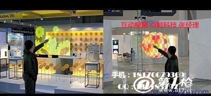 专业提供商场互动橱窗设计|橱窗互动系统|江西互动橱窗