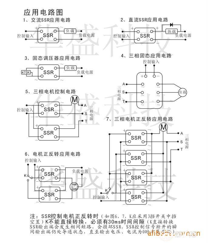 施耐德单相固态继电器ssr-80aa