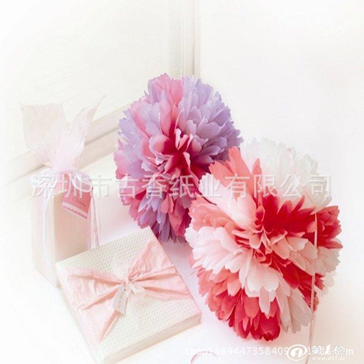 工艺品,礼品 其他工艺品 纸质工艺品 热销环保装饰纸花 pom pom花球