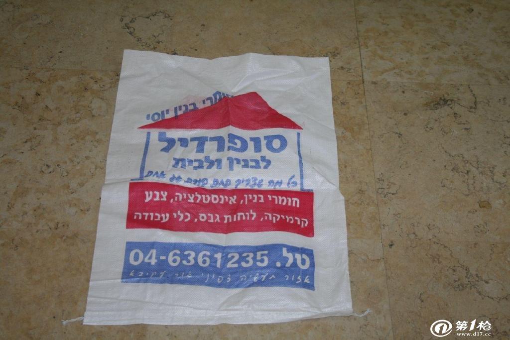塑料编织袋 米袋 饲料编织袋