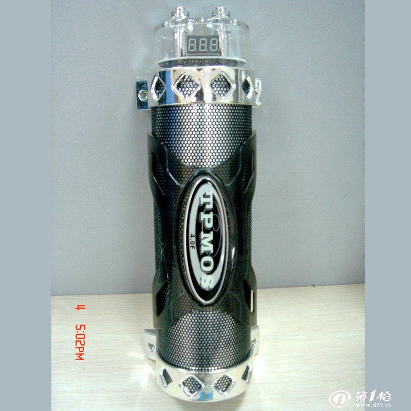 供应电解电容器 厂家直销 汽车音响电容 f-701c