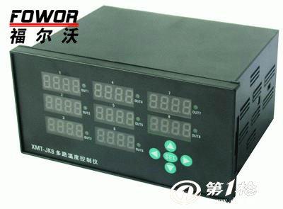 数显温控仪,pid温控仪,数字温控仪,xmtd1701智能数显温度调节仪,多路