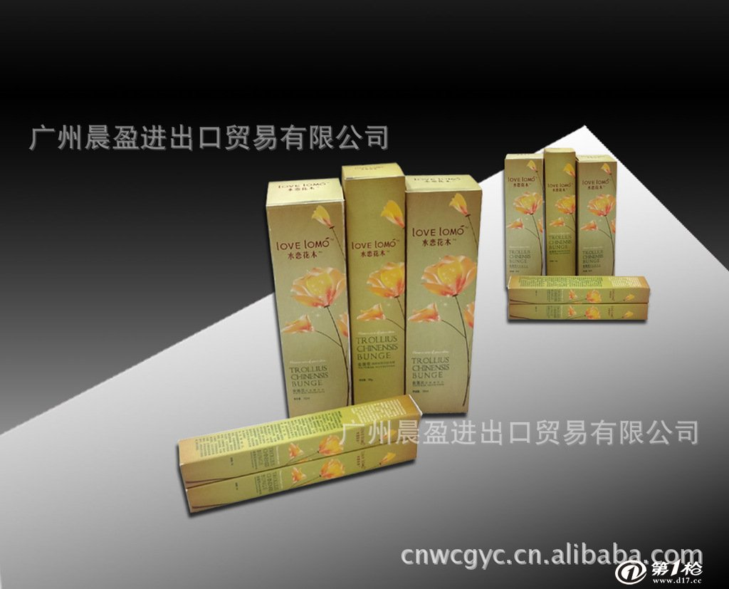 规格 产品类型:其他 表面处理:烫金          化妆品包装盒   纸盒