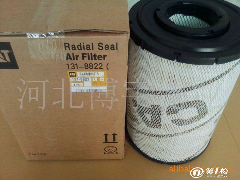 供应卡特320c空气滤芯