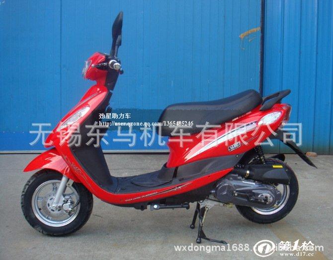 无锡东马供应欢喜48cc踏板车助力车摩托车