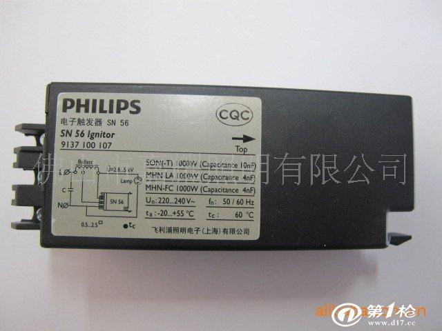 供应飞利浦 250-1000w金卤灯配套触发器 hpi-t/si51