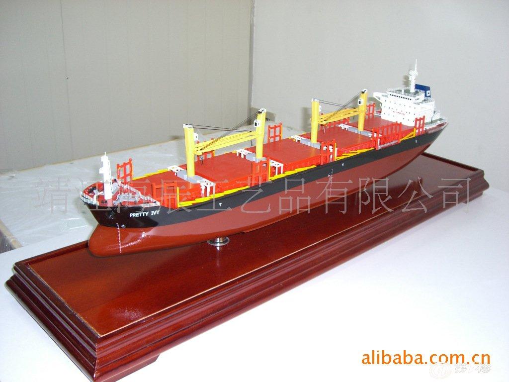 声誉佳 靖江 海辰 手工制作 13280t挖泥船 定制船模 推荐