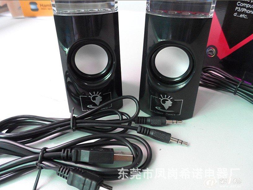 应用双独立声学腔体+双喇叭立体声结构设计