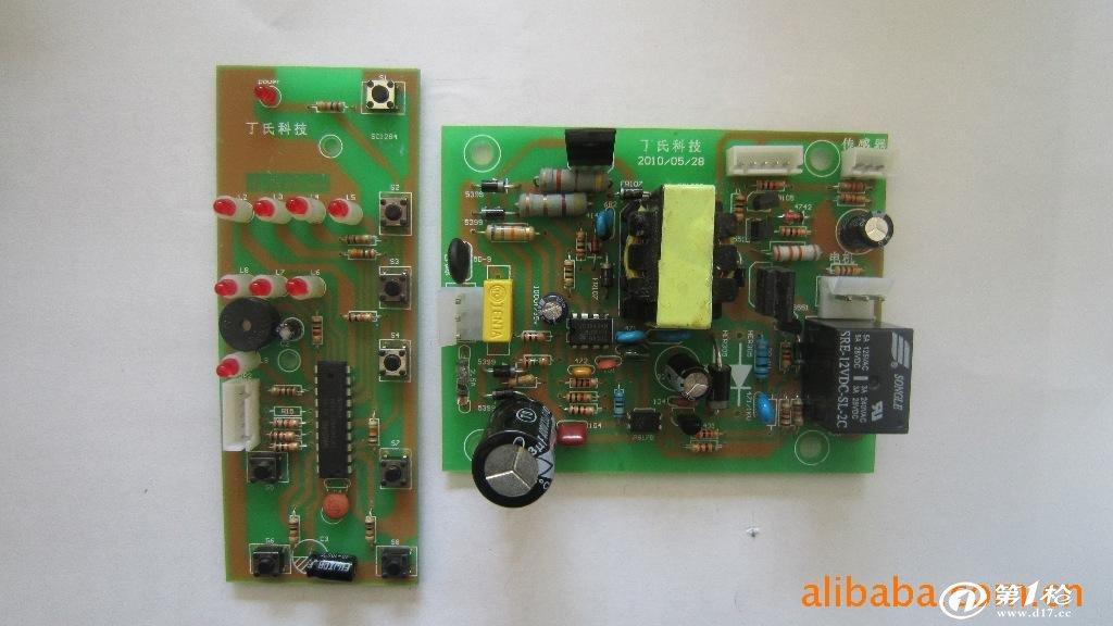 足疗机so-1284型号电源.控制板;功能:启动开关.自动程序.个性程序.
