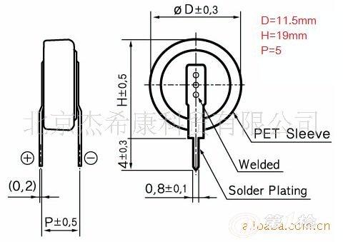 电路 电路图 电子 工程图 平面图 原理图 480_339